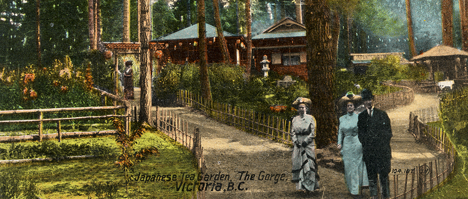 Archival photo of people walking around the Japanese Garden