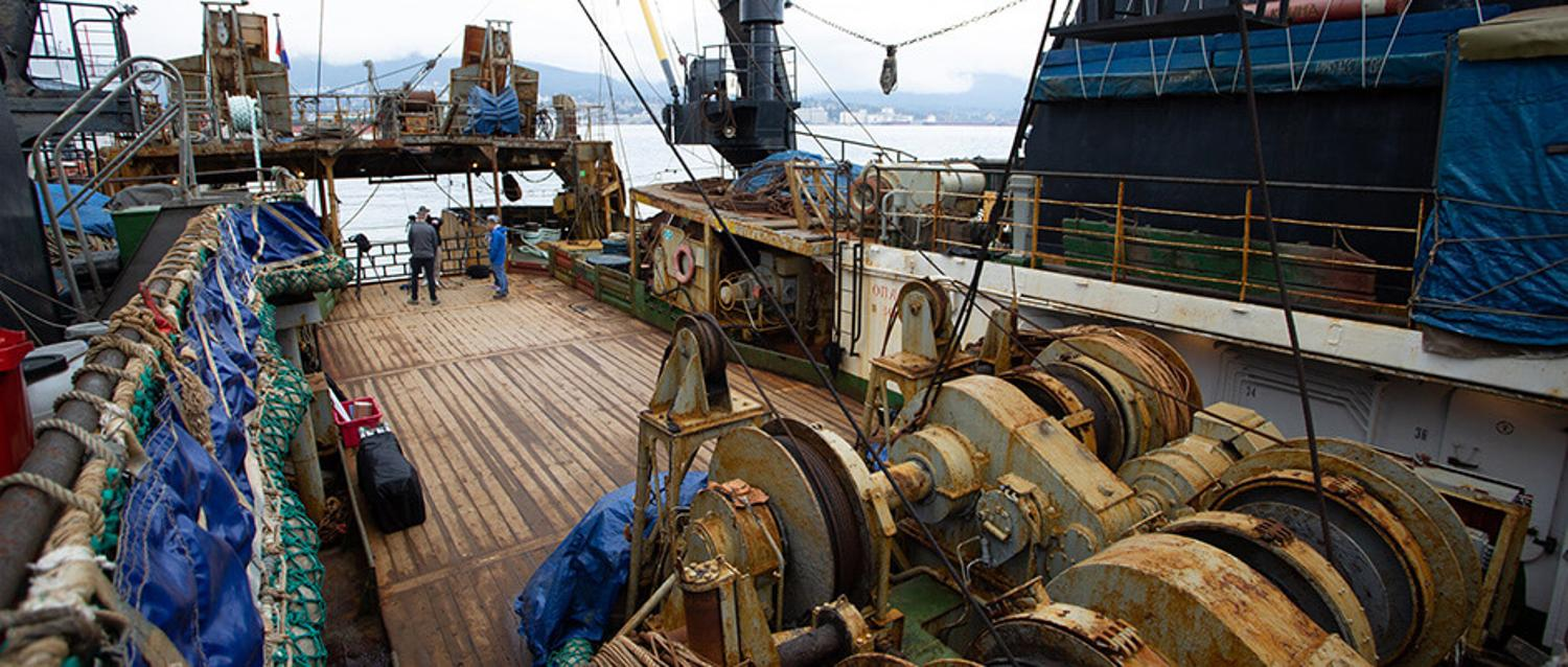 The deck of the Russian vessel, the Professor Kaganovsky