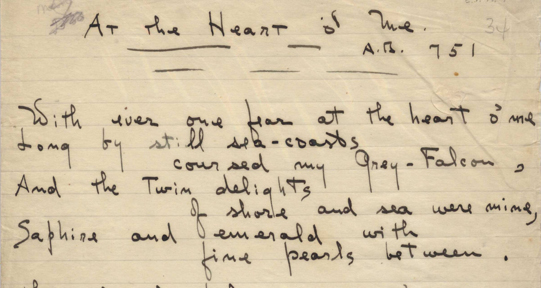 "Manuscript page of ""At the Heart o' Me"" by Ezra Pound."